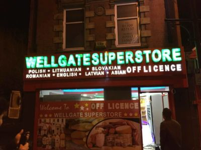Wellgate Super Store