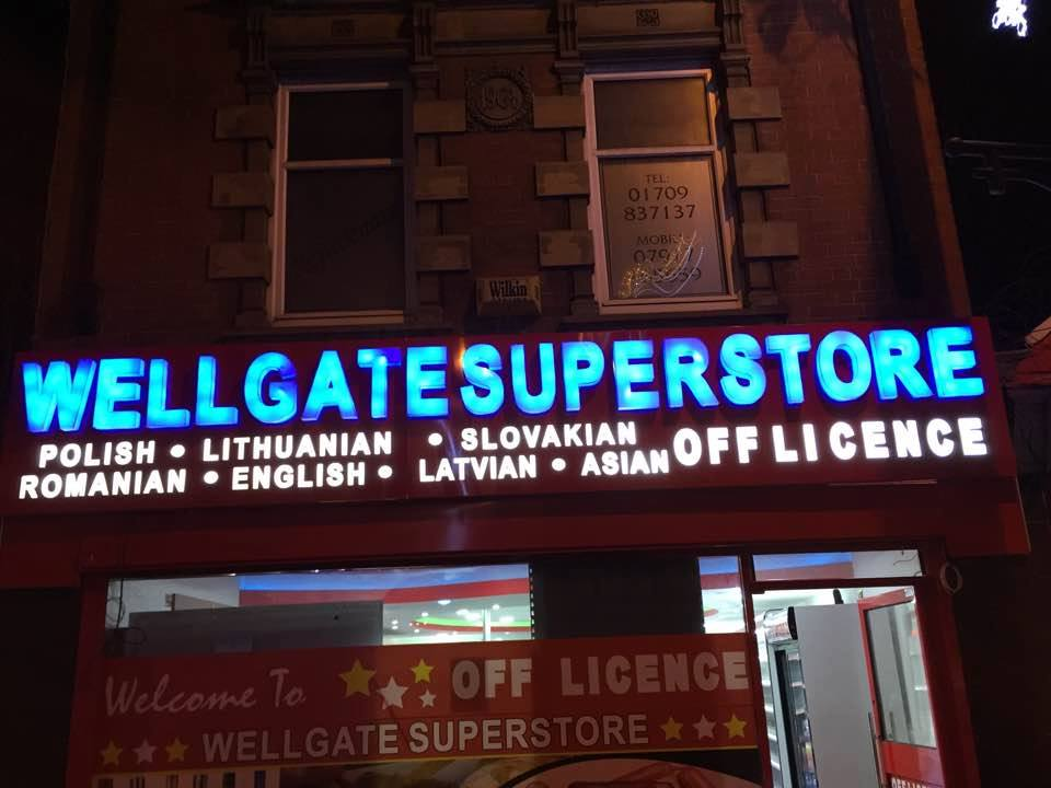 Wellgate Super Store-2