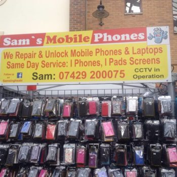 Sam's Mobile Phones